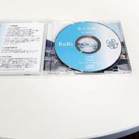 『私の故郷』(歌:竹野留里)のCDを制作しました!