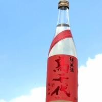 高千代「+19 辛口純米おりがらみ生原酒」