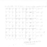 sudoku4.jpg の見方