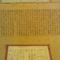 新司法書士法(昭和25年法律第197号)の成立時の衆議院議長幣原喜重郎の祝辞