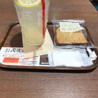 SALE参戦