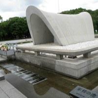 広島中央部