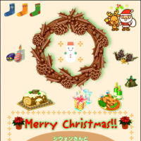 Merry Christmas !! Ryu Siwon & Siwon\'s fan