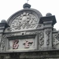 大溪和平老街 (また更に追加記事あり)