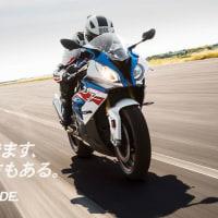 NEW S1000RR 御試乗車のご案内!!
