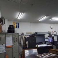 遠心式加湿器 MT5500 印刷会社 静電気対策