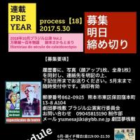 PRE-YEAR(18)