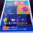 2014.12.5(fri) 栃木県宇都宮・BIG APPLE !!!!!