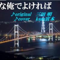 新曲紹介   2017年6月14日発売