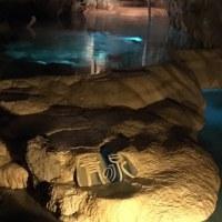 沖縄ワールド  玉泉洞2