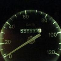 220,000km