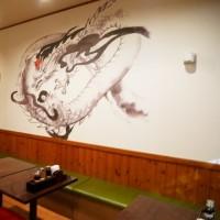 鉄鍋餃子・石焼炒飯の龍神がオープンしました。