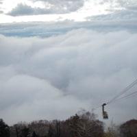 最後は雲の上