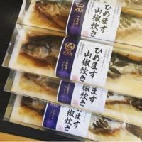 十和田湖ひめますの新しいお土産が完成しました。