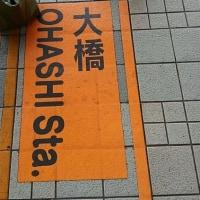 続・オモワク(30)