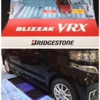 ブリザック VRX