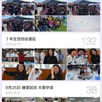 大満喫✨航空祭✈︎✈︎✈︎
