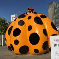 呼吸法で・・・・・&水玉とかぼちゃ