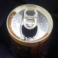 【馬鹿にも程がある( 笑)】一口、130 円の缶コーヒー( 涙)