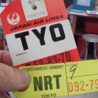 TYO&NRT