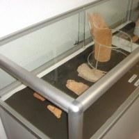いわき市考古資料館 「塚前古墳 ミニ企画展」