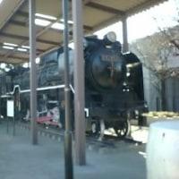 一番身近な蒸気機関車
