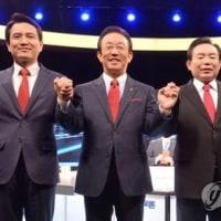 韓国大統領選挙2017年5月