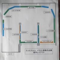 妻沼発!えんむちゃんイラスト展示会開催★