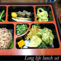 Long life lunch set