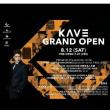ゲストはジェジュン*\(^o^)/*  (*゚∀゚*)キャ-💚→【 KAVE MALL JAPAN Instagram】8/12 グランドオープン