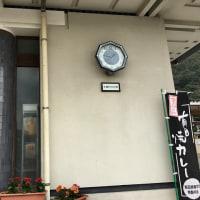 「ハウステンボス+有田」3人旅・・・最終日・・・「有田」→「博多」→「京都」へ(^^)