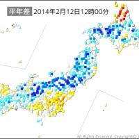 【地震予測】 2014年2月12日 午後2時30分 今日から明日にかけて