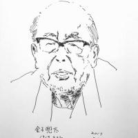 20170210 金子兜太
