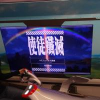 エヴァ新幹線に乗って岡山へ