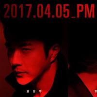 「推理の女王」クォン・サンウXチェ・ガンヒ強烈カリスマ、2次ティーザーポスター公開