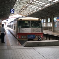 富山地方鉄道 電鉄富山駅