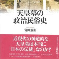 5月27日(土)・28日(日)の歴史学研究会大会、書籍展示に出展します
