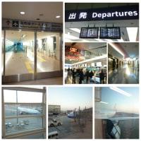 またまた渡航する事になりました!海外出張の旅は台湾・台北へ!!