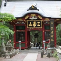 三峰神社に行って来ました