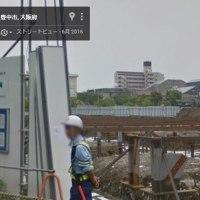 3/30 モーニングショー・籠池夫妻と昭恵氏の写真