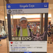 【イオンモール岡山】海洋堂EXPO