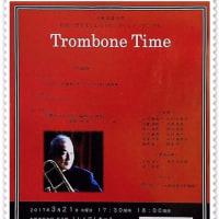 Trombone Time♫