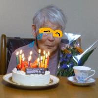 涙の お誕生日  11/22(火)AAI様No.27