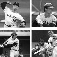 昭和疾風怒濤 #4 - さらばサムライ野球