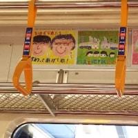 横浜市市営地下鉄の乗客は高齢者に席を譲らない