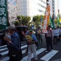 TPPを批准させない10.15 1万人行動に参加