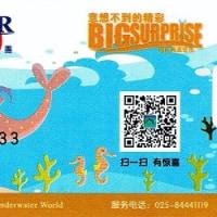 上海城市新聞 Vol.27 『10年ぶりの南京』 (その6)