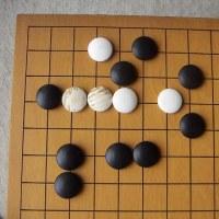 囲碁死活1470囲碁発陽論