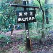 和歌山の方へ4