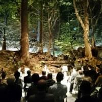 森と水の源流館 15周年記念